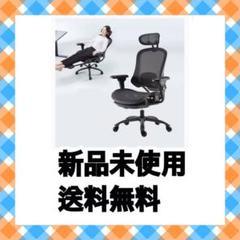 "Thumbnail of ""オフィスチェア  デスク ゲーミング リクライニング ヘッドレス"""