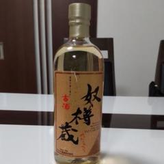 "Thumbnail of ""【古酒】奴樽蔵"""