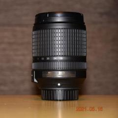 """Thumbnail of """"Nikon AF-S18-140mmVR"""""""