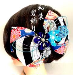 "Thumbnail of ""502番 和柄リボンとつまみ細工の髪飾り"""