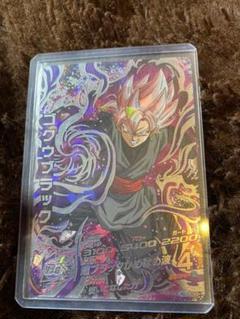 """Thumbnail of """"ゴクウブラック HGD10 ドラゴンボールヒーローズ"""""""