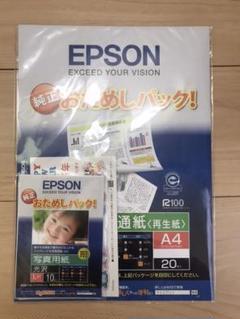 "Thumbnail of ""EPSONインクジェット紙A4、L判写真用紙"""
