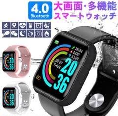 "Thumbnail of ""Y-68 スマートウォッチ ピンク おすすめ プレゼント Android"""
