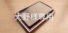 "Thumbnail of ""硯"""