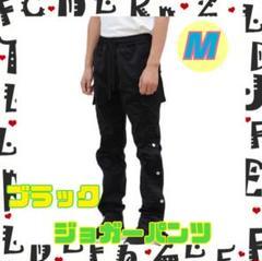 """Thumbnail of """"【ブラック/サイズM】ジョガーパンツ カーゴパンツ メンズ ロングパンツ"""""""