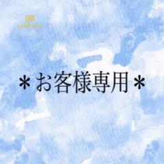 "Thumbnail of ""ミャンマー産 本翡翠 バングル ナス紫"""