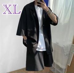 """Thumbnail of """"【セール】セットアップ メンズ レディース  ビッグシルエット XL 韓国"""""""