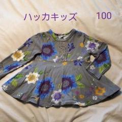 "Thumbnail of ""ハッカキッズ チュニック 100"""