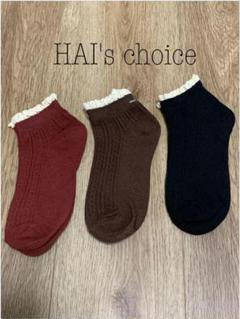 """Thumbnail of """"かわいいレトロフリル靴下♪フリーサイズ!3色セット!"""""""