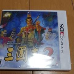 "Thumbnail of ""三國志2 新品未開封 3DS 三国志2"""