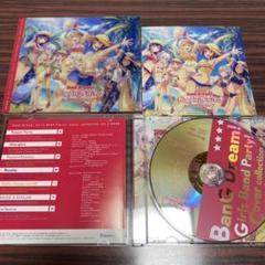 "Thumbnail of ""「バンドリ!ガールズバンドパーティ!」カバーコレクション Vol.4"""