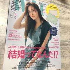 """Thumbnail of """"with 6月号 雑誌のみ"""""""