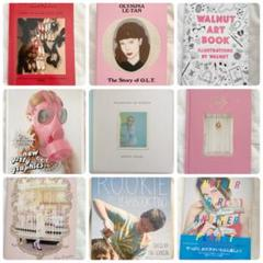 """Thumbnail of """"本 ガーリーカルチャー 洋書 まとめ売り 9点セット"""""""