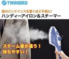 "Thumbnail of ""ハンディーアイロン&スチーマー ブルー SA-4086BL"""