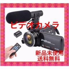 "Thumbnail of ""ビデオカメラ 16倍デジタルズーム  デジタルカメラ"""