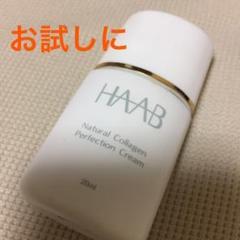 """Thumbnail of """"HAAB生コラパーフェクションクリーム ファンデ"""""""
