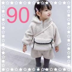 """Thumbnail of """"【新品未使用】ボア セットアップ 韓国子供服 チャーリーブラウン ベージュ90"""""""