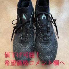 """Thumbnail of """"adidas ACE16.1FG  29.0cm 最終値下げ(早い者勝ち)"""""""