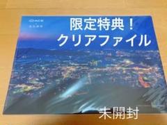 """Thumbnail of """"新品 ace エース ノベルティ A4クリアファイル 北九州市 コラボ 夜景"""""""