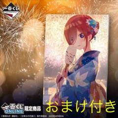 "Thumbnail of ""五等分の花嫁 一番くじ C賞 三玖 アクリルボード"""
