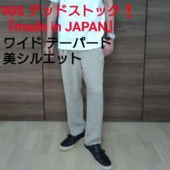 """Thumbnail of """"値下❗★90S GAP ワイドパンツ ブラックチノ ヴィンテージ ワークウェア"""""""