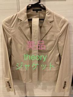"Thumbnail of ""theoryジャケット"""