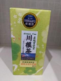 """Thumbnail of """"全国茶品評会産地賞受賞 川根茶"""""""