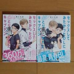 """Thumbnail of """"栗之丸源 2冊セット"""""""
