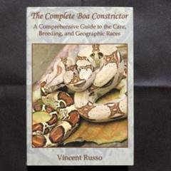 """Thumbnail of """"洋書 Complete Boa Constrictor 完璧なるボアコン"""""""