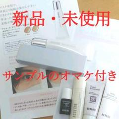 """Thumbnail of """"アクセーヌ スキンカラーコントロール 10g"""""""