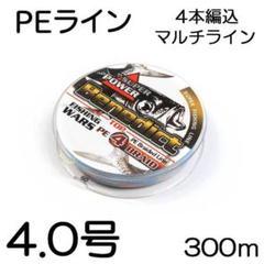 "Thumbnail of ""PEライン 4編 4号  300m  マルチカラー 5色"""