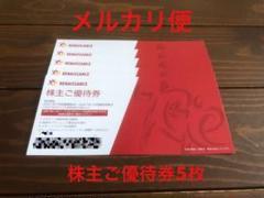 "Thumbnail of ""ルネサンス 株主優待券 5枚"""