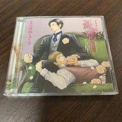 "Thumbnail of ""ルボー・サウンドコレクション ドラマCD「憂鬱な朝」"""
