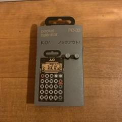 "Thumbnail of ""teenage engineering PO-33 k.o! サンプラー"""