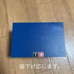 """Thumbnail of """"TISSOT PR50 空箱"""""""