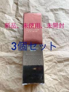 "Thumbnail of ""3個セット  ミシャ BBクリームUV No.21"""