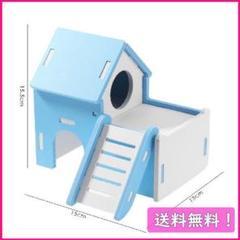 """Thumbnail of """"1525 2階建てはしごハウス 青色 中サイズ 1個 ハムスター"""""""