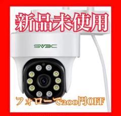 "Thumbnail of ""【新品未使用】防犯カメラ"""
