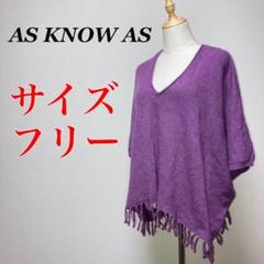 """Thumbnail of """"a0316【as know as】ニット生地ポンチョ セーター カーディガン"""""""