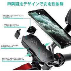 """Thumbnail of """"自転車用スマホホルダー 携帯スタンド"""""""