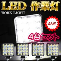 """Thumbnail of """"48W 投光器 LED投光器4台セット  ワークライト 4台"""""""