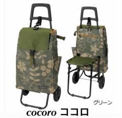 """Thumbnail of """"COCORO(コ・コロ)保冷保温フラワーショッピングカート グリーン"""""""