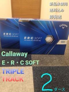 """Thumbnail of """"【2021.新作】 キャロウェイ ERC ソフト 2ダースセット"""""""
