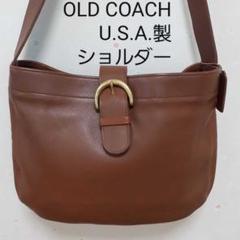 "Thumbnail of ""OLD COACH ブラウン♡レザーショルダーバッグ オールドコーチ"""