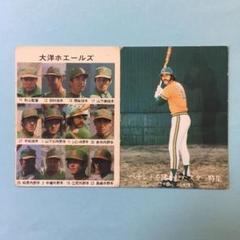 """Thumbnail of """"カルビープロ野球カード1970年代大洋ホエールズ2枚セット"""""""