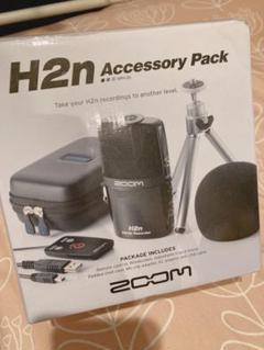 "Thumbnail of ""zoom h2n アクセサリーキット ハンディーレコーダー"""