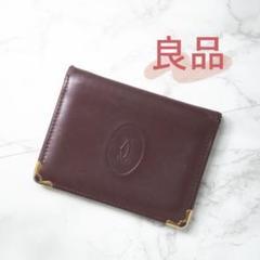 """Thumbnail of """"【良品】Cartier(カルティエ)  マストライン パスケース ボルドー!"""""""