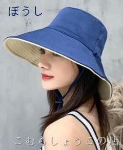 "Thumbnail of ""漁師の帽子の女性の秋と冬の暖かい両面太陽帽子 V105k"""