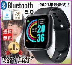 "Thumbnail of ""最新型 Y-68 スマートウォッチ ブラック 通知機能 歩数計★"""