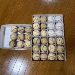 "Thumbnail of ""硬式野球ボール 新品6個+中古27個 33個"""
